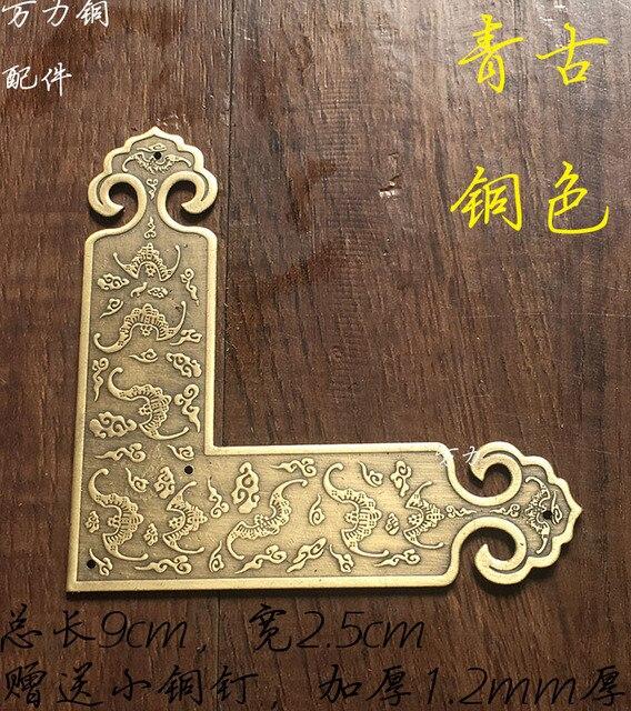 Китайский антикварная мебель деревянная дверь угол медь L тип двери углу рог угол Жангму аппаратных аксессуаров
