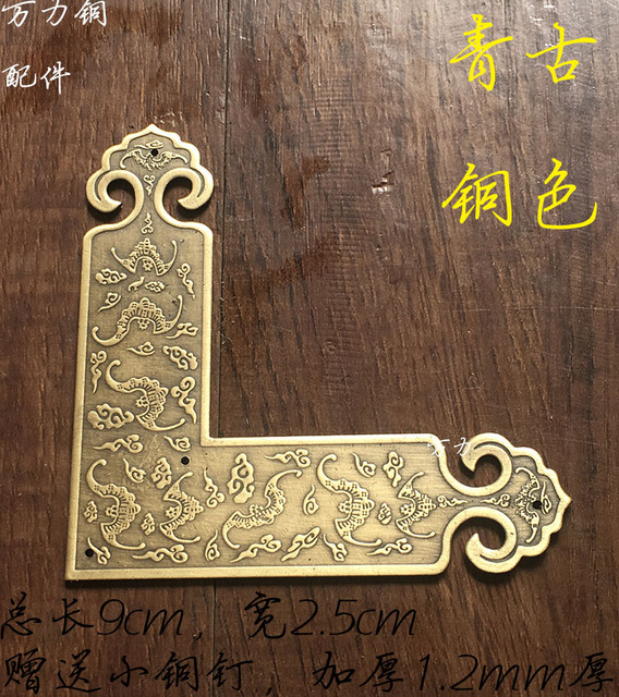 Chinese antique furniture wooden door angle copper copper L type door horn corner corner Zhangmu hardware accessories