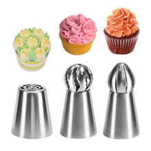 TTLIFE 3pc DIY Dessert Decorators Stainless Steel Russian Ball Nozzles Confectionery Pastry Tips Icing Piping Nozzle Cream Mouth