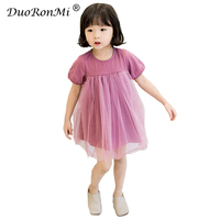 Baby Girl Summer Princess Dress 2018 New Style Lace Split Short Sleeve Children Mesh Dress For Baby Girl Purple Clothes Korean