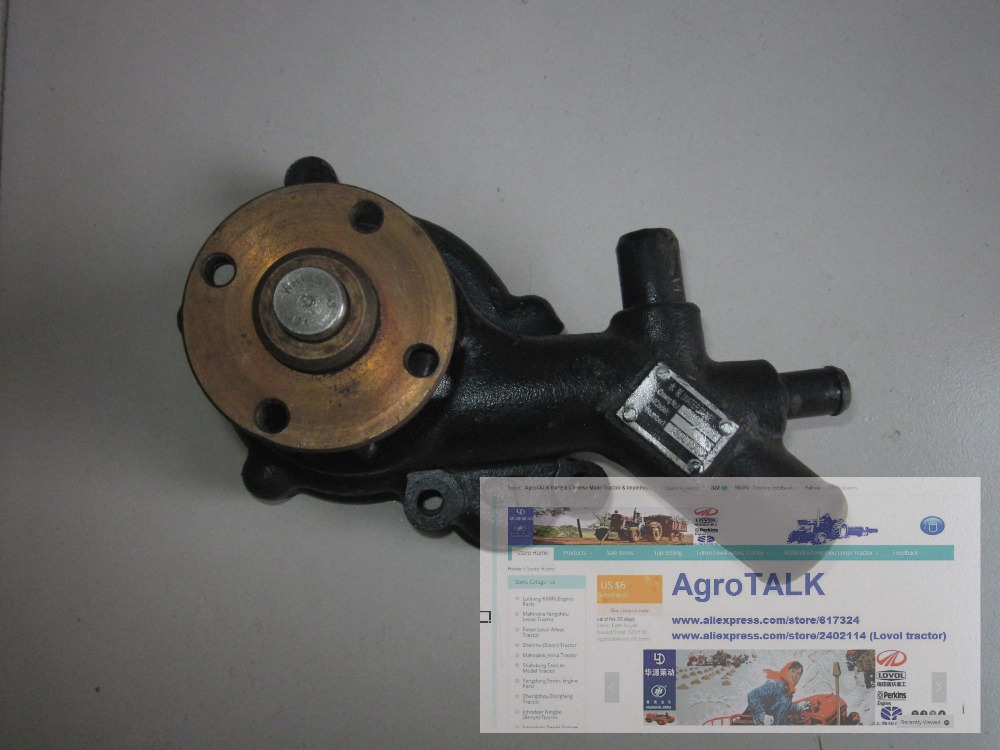 Changchai 4L68 part, the water pump, Check the shape when make the order