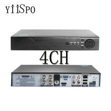 1MP 4ch 8ch 16ch AHD DVR Security CCTV standalone video recorder P2P icloud network hybrid 720P iPhone Android Phone Remote View