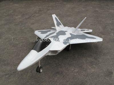F22 Raptor edf Jet DIY Kit rc plane modelF22 Raptor edf Jet DIY Kit rc plane model