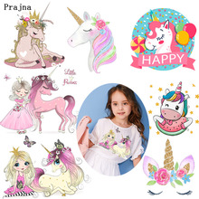 Prajna Princess and Unicorn Thermal Transfer Printing Pink Dress Girl Beauty Unicorns Iron-on Heat Transfer for Clothing Kids H nucleation condensation and heat transfer