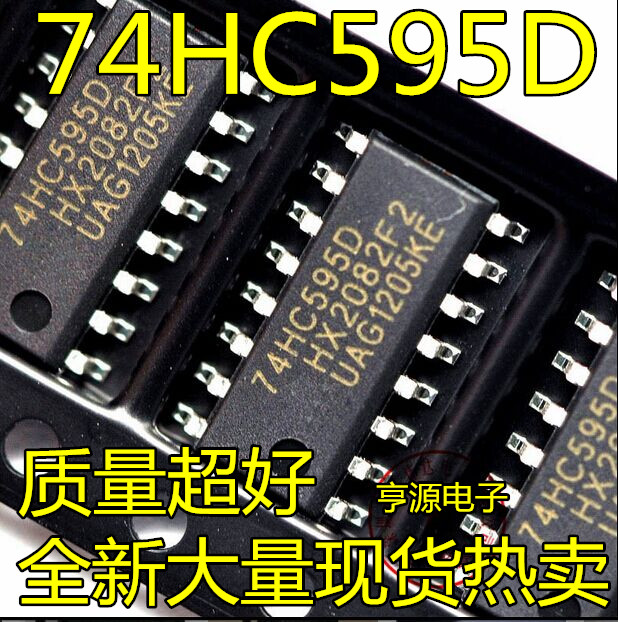 10pcs/lot SN74HC595D 74HC595D 74HC595 SOP-16 In Stock