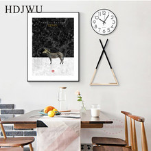 Nordic Creative Black And White Zebra Animal Decoration Painting Wall Poster for Living Room Hotel DJ280