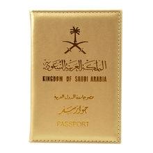 Dikedaku brilhante couro do plutônio capa de passaporte arábia saudita mulheres meninas capas de viagem para passaporte moda macio bonito carteiras passaporte
