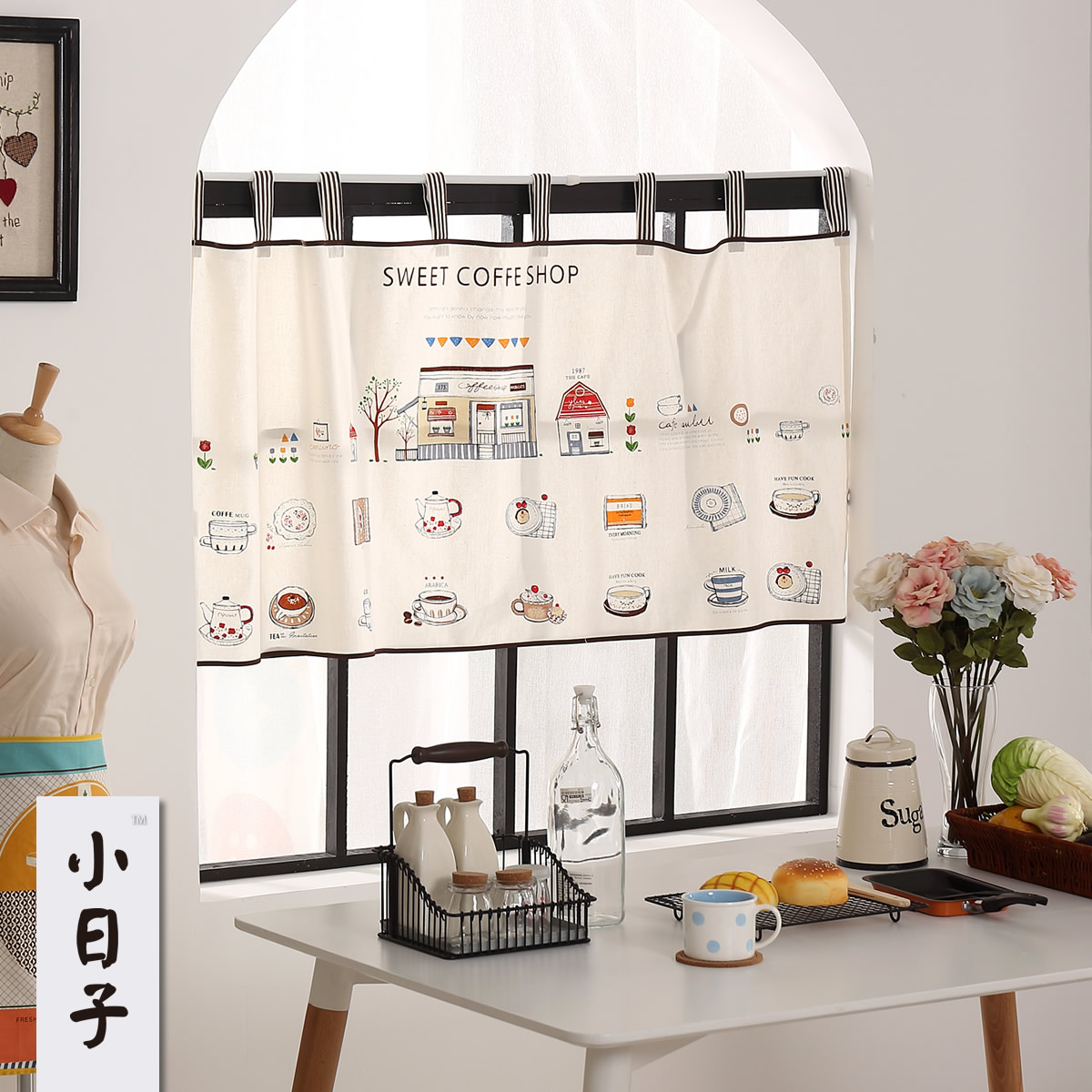 Xiaorizi Restaurant Kitchen Curtains Finished Semi Curtain