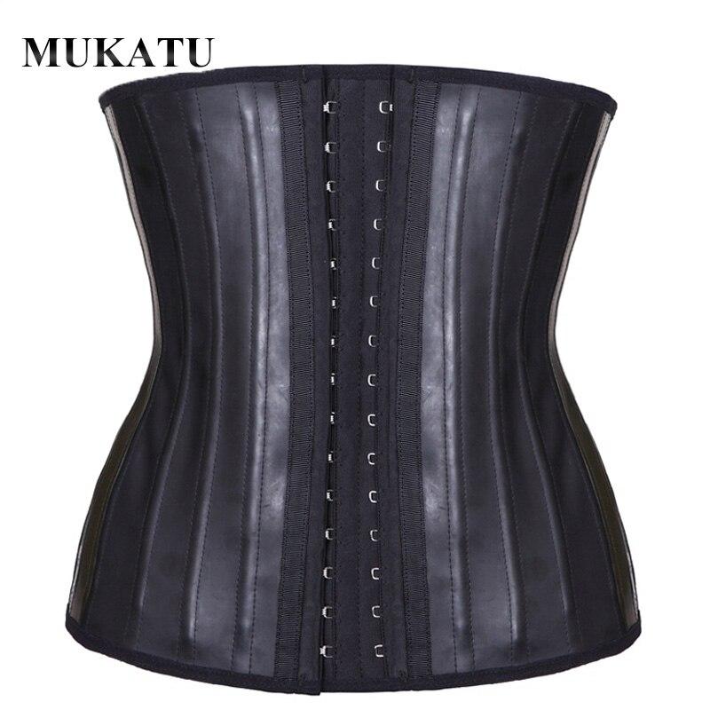 5a173ecf9d MUKATU Latex Waist Trainer Corset Belly Slimming Underwear Belt Sheath Body  Shaper Modeling Strap 25 Steel