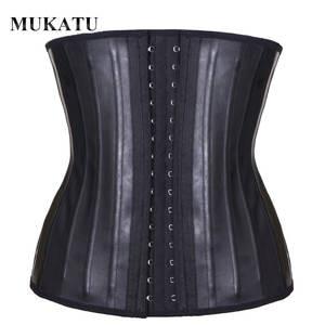 MUKATU Belly Slim Belt Corset Modeling-Strap Body-Shaper Waist-Trainer Latex Fajas Colombianas
