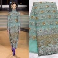 Beautifical африканская кружевная ткань новейший дизайн нигерийский ткань с кружевной вышивкой бисером для платья 5 ярдов французская кружевная