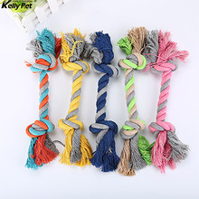Random Color Pets dogs pet supplies 1pcs Pet Dog Puppy Cotton Chew Knot Toy Durable Braided Bone Rope Funny Tool