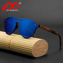 Men polarized sunglasses Wooden leg lightweight tough pilot style bamboo cary case sun glasses #BS5030