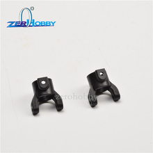 2Pcs HSP Pangolin Parts Accessories Steering Arm (L/R) 18006  RC Car 1/10 4x4 Hobby Off Road Rock Crawler Climber Truck 94180