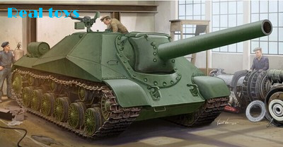 Трубач модель 05575 1/35 советский проект 704 SPH