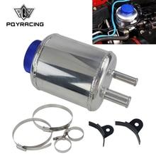 PQY-серебристый Jdm алюминиевый гоночный усилитель руля бачок зажимы PQY-TK61