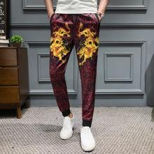 Loldeal Men High Quality Joggers Pants Casual Harem Design Dragon Printing Hip Hop Trousers