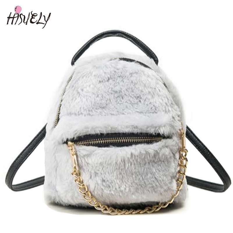 Buy japanese school bag online - Buy 2017 New Fashion Cute Winter Soft Rabbit Funny Fur Backpack Zipper