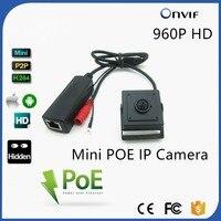 High Quality 40x40mm Mini Size H 264 P2P 1 3 Cmos Hi3518 DSP 1 3 Megapixel