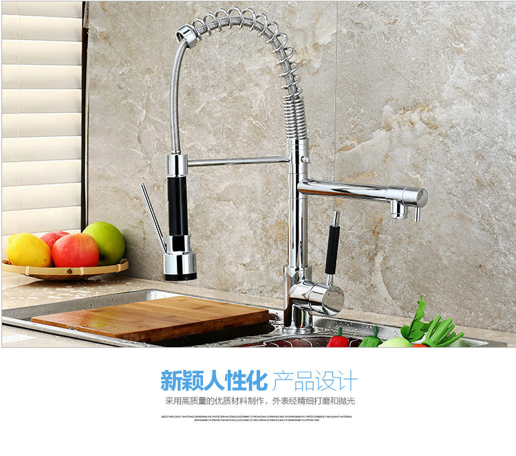 New Brass Deck Mounted Thicken Kitchen Swivel SpouT Sink Faucet Pull Down Spray Chrome Two Spouts kitchen Mixer Tap solid brass kitchen faucet chrome polish brused nickle pull out swivel spout mixer tap deck mount sink mixer tap pull down spray