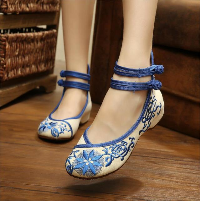 Ethic Style Women's Old Peking Mary Jane Flats With Embroidery Paper-cut Printed Casual Dancing Shoes Plus Size