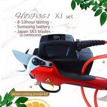 Hiseed Electric Litchi peach Tree Grape pruning shear handheld lengthening rod charging type pruning machine