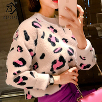 2018 Korean Style Autumn New Fashion Women Knitting Sweater Leopard Office Lady O neck Pullover Loose Sweater Hot Sale S89318QD