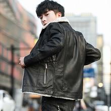 Jacket Jackets For Stylish