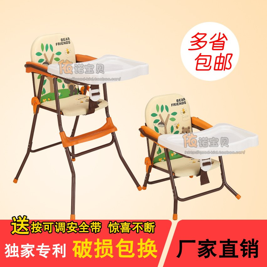 Phenomenal Folding Tall Baby Child Dining Chair Baby Dining Chair Child Short Links Chair Design For Home Short Linksinfo