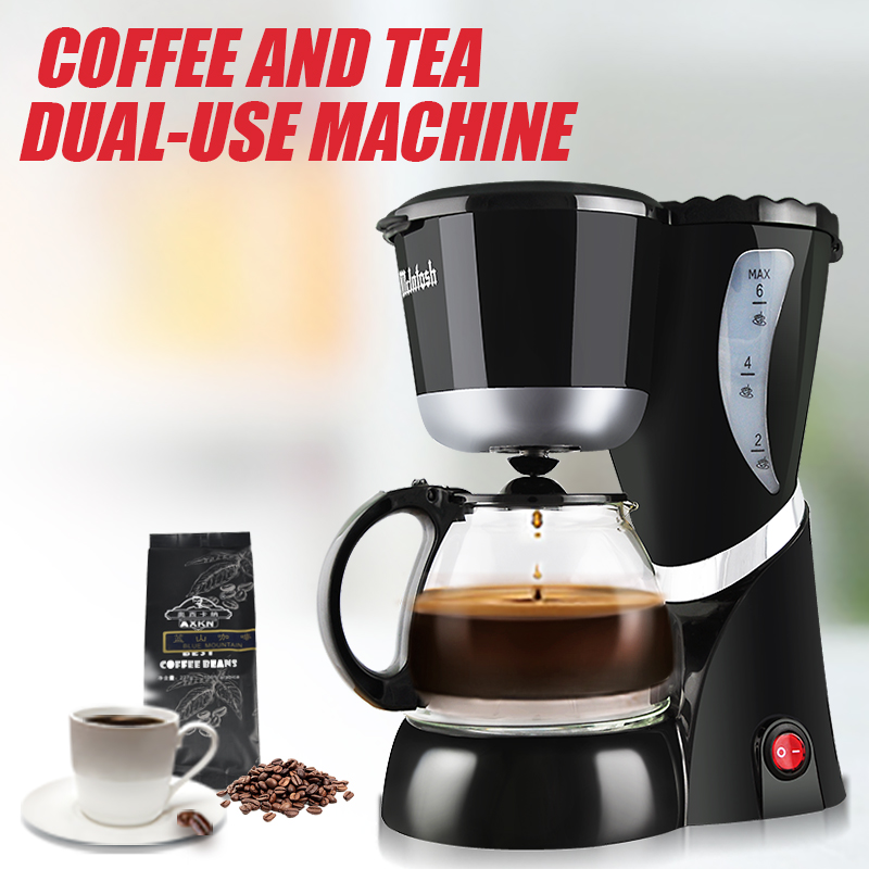 Automatic Coffee Makers DIY Drip Mini Household Coffee Machine With Cafetera Intelligent Portable Electric Cafeteira Maker household drip set drip irrigation equipment automatic watering device with tube drip drops 5 head five meters