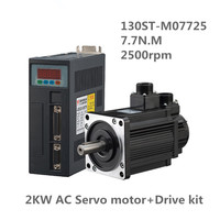 130ST M07725 220V 2KW AC Servo motor 2000W 2500RPM 7.7N.M. Single Phase ac drive permanent magnet Matched Driver AASD 30A
