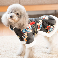 Dog Clothes Winter Warm Pet Dog Jacket Coat Puppy Bichon Pug French Bulldog Sweater Chinese Style Jersey Perros Pet Product 4DY1
