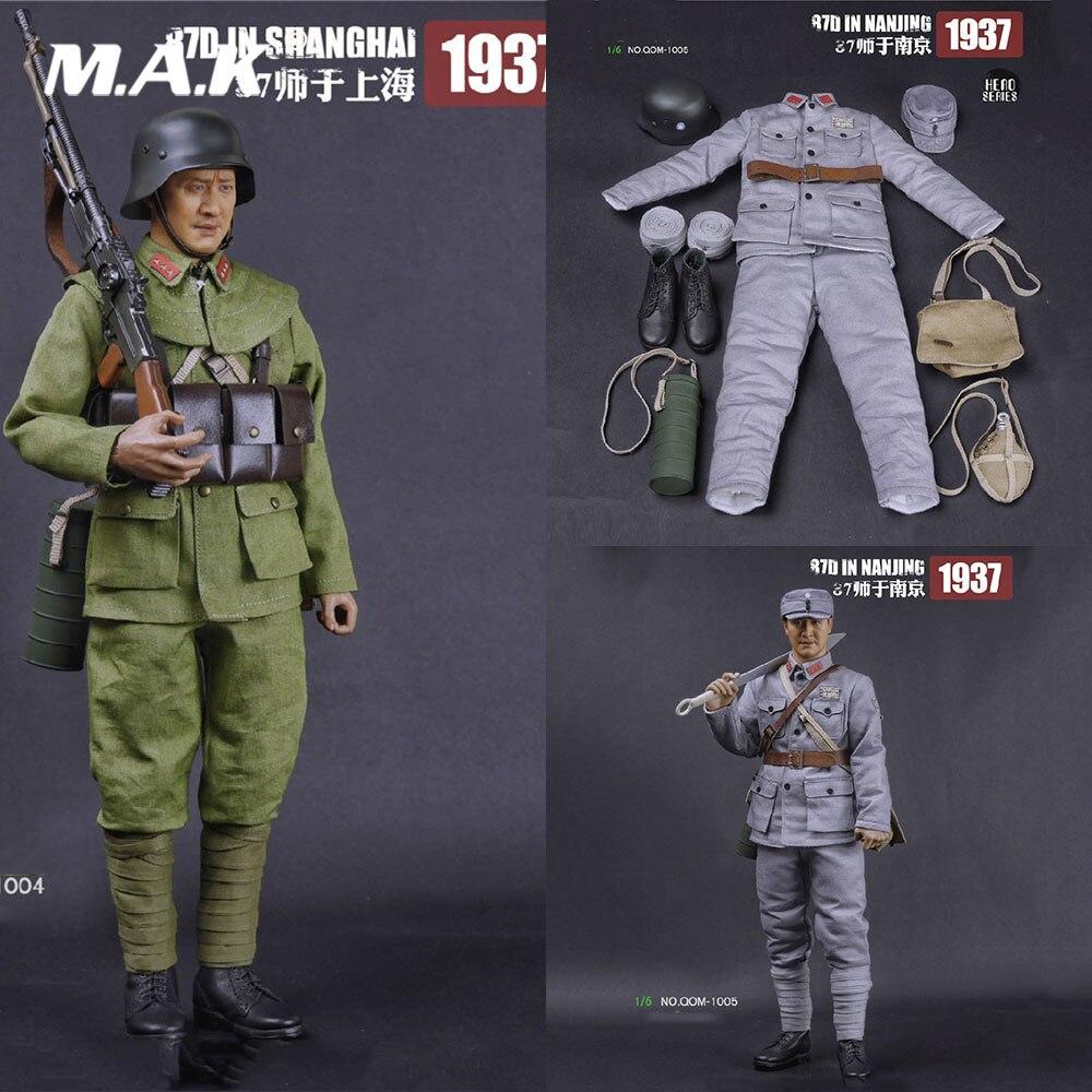 1/6 hommes soldats vêtements militaires armée nationale révolutionnaire 87th Division à NanJing ensemble de vêtements modèle pour figurine 12