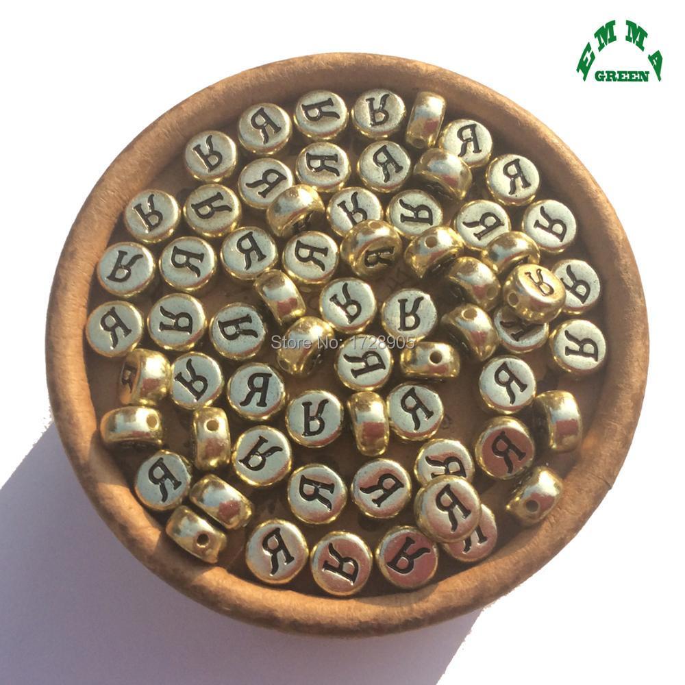 골드 러시아 구슬 알파벳 편지 3600 pcs 아크릴 라운드 동전 라운드 스페이서 비즈 diy 쥬얼리에 대한 7mm 편지 도매-에서구슬부터 쥬얼리 및 액세서리 의  그룹 1