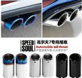 PQ-01 car styling  car covers for VW Volkswagen golf 6 golf 7 mk 6 mk7 JETTA Scirocco Sagitar 1.4T TSI