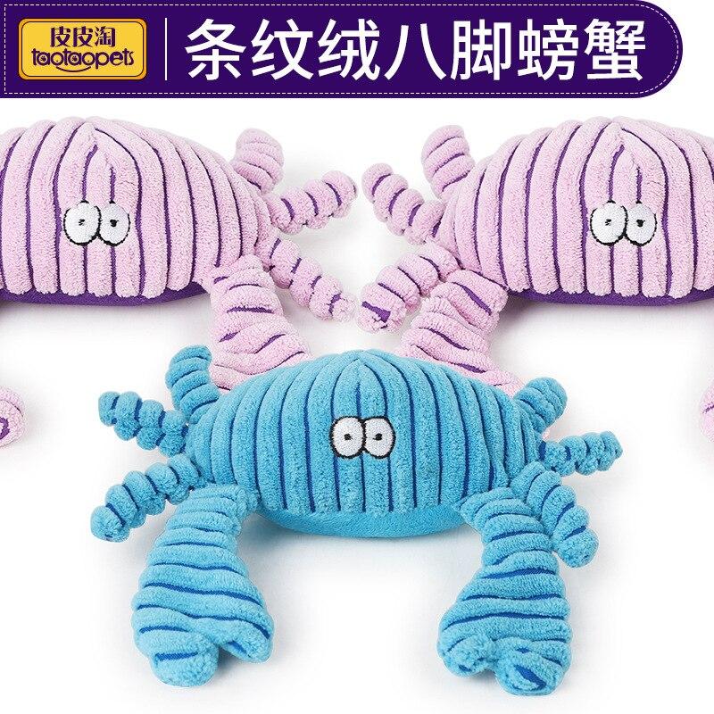 Домашних животных собака игрушка, игрушка полосатый бархатный звук восемь ноги Краб собака интерактивная игрушка