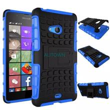 Heavy Duty Hybrid Impact Rugged mobile Phone Case With PC Kickstand Protective Cover For Microsoft Nokia Lumia 540