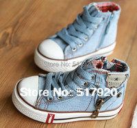 2013 Autumn And Winter Female Child Boys Shoes Expert Skills Denim High Canvas Shoes Child Boots