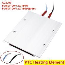 220V 60/80/100/120/180 grados temperatura constante calentador de aluminio de cerámica PTC calentador PTC elemento de calefacción Shell 77*62mm