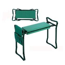 JG81 садовая скамеечка с ручками Складной садовый стул из нержавеющей стали с EVA Лотос Садоводство подарки поставка