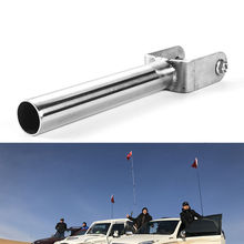 BBQ@FUKA 1Pc Stainless Steel Flagpole Bracket Flag Pole Holder Hardware Mounting Car Styling Useful Tool