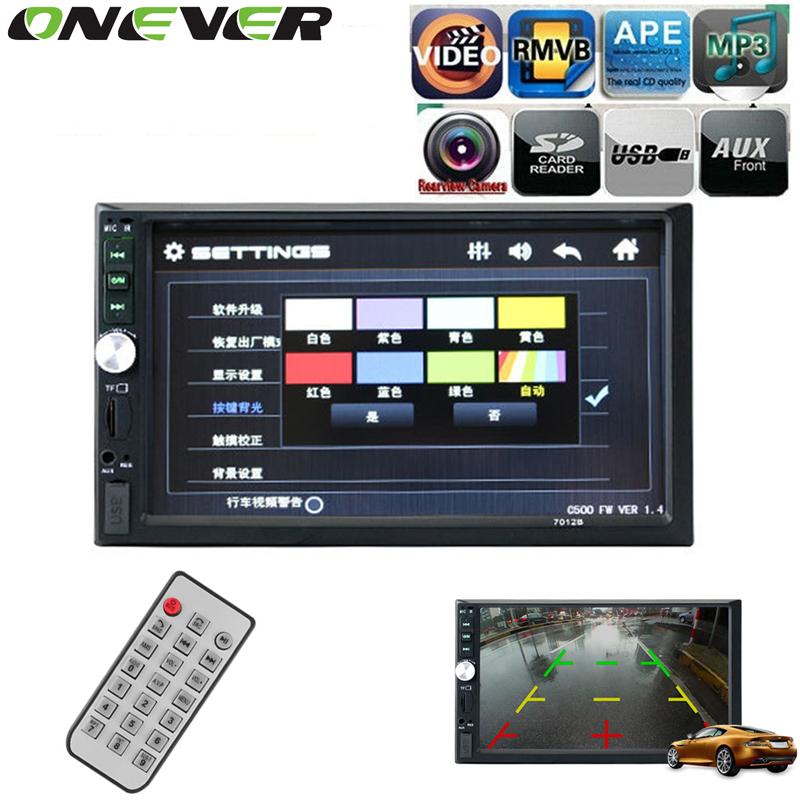 """Prix pour 2 din 7 """"TFT 1080 P HD Écran Tactile Bluetooth De Voiture MP5 Lecteur Vidéo 12 V voiture Audio Radio FM USB SD AUX IN Soutenir caméra de Vue Arrière caméra"""