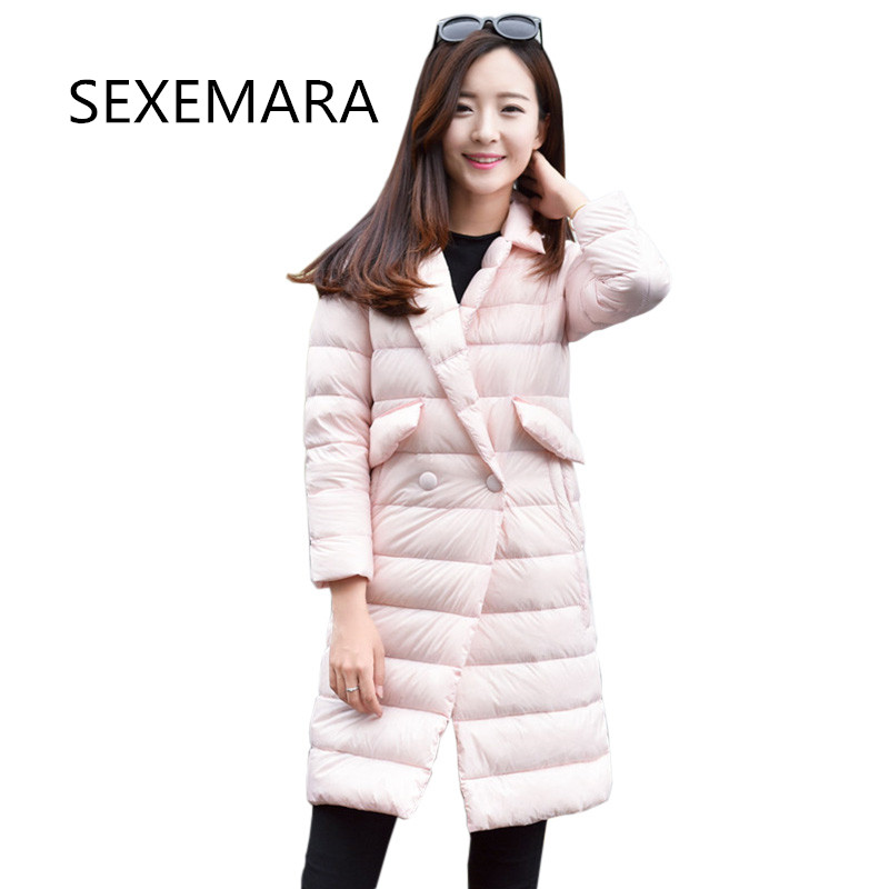 2017new осенние и зимние модели куртки Хлопок Дамы ультра-легкий верхняя одежда переноски твердого теплый длинное пальто женский 322