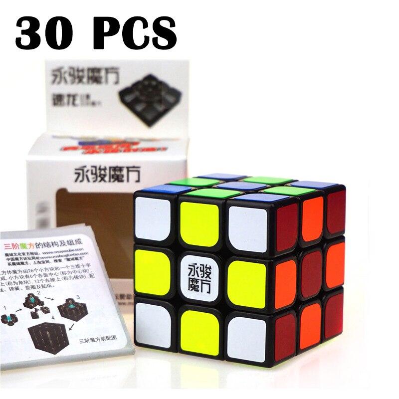 30 pièces YongJun SuLong 3x3 cube magique vitesse sans heurt concurrence Cubo magico coloré autocollant Puzzle cube classique jouet noir néo Cube