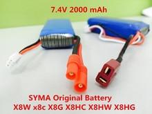 2pcs Syma X8W x8c X8G X8HC X8HW X8HG battery 7.4V 2000mAh battery rc drone quadcopter Syma X8W x8c X8G X8HC X8HW X8HG parts
