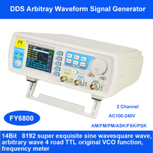 Digital DDS Dual channel Function Signal/Arbitrary Waveform Generator 250MSa/s 14bits Frequency Meter Modulation FY6800 60MHz by dhl fedex 3pcs lot jds6600 dual channel function generator pulse signal source frequency meter 15mhz 46