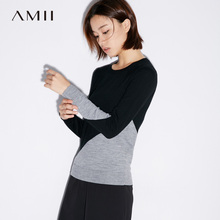 Amii Minimalist Casual Women Sweater 2017 Patchwork Contrast Color  Female Pullovers Sweaters