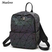 Maelove световой рюкзак 2017 Горячие Женщины Геометрия, рюкзак Серебристые сумка студента школьная сумка Бесплатная доставка