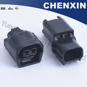 Image 4 - أسود 2 دبوس سيارة السيارات موصل (1.5) الذكور و الإناث HX مختومة سلسلة السيارات النهار تشغيل مقبس إضاءة 6181 6851 6189 7408