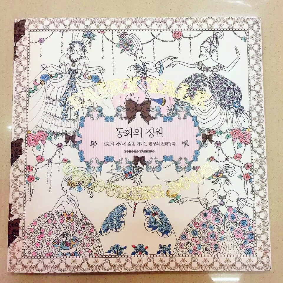 The Fairy Tale Colouring Book Secret Garden Style Coloring Book Relieve Stress Kill Time Graffiti Painting Drawing Book